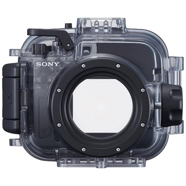 【送料無料】 ソニー SONY アンダーウォーターハウジング MPK-URX100A[MPKURX100A]