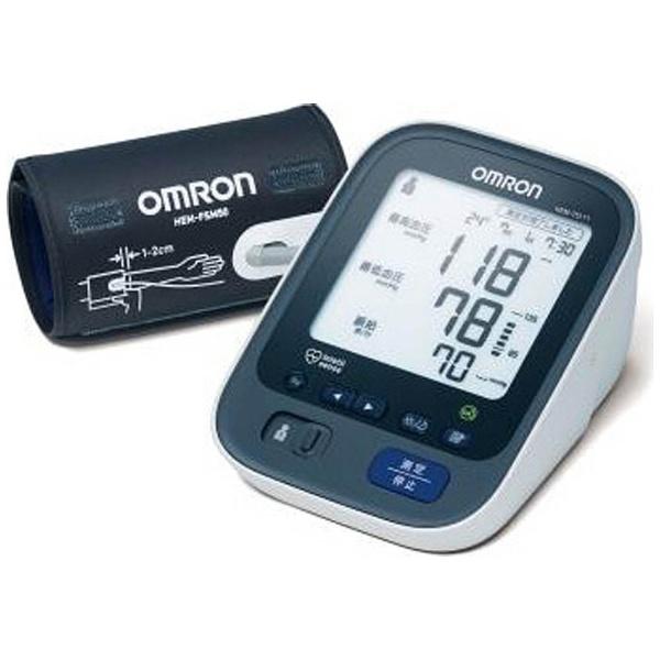 【送料無料】 オムロン OMRON 上腕式血圧計 HEM-7511T[HEM7511T]