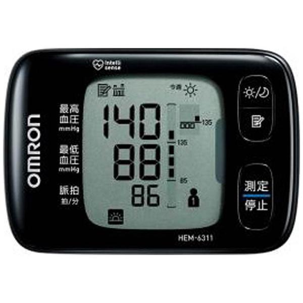 【送料無料】 オムロン OMRON 手首式血圧計 HEM-6311[HEM6311]