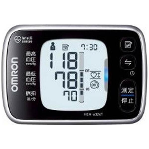 【送料無料】 オムロン OMRON 手首式血圧計 HEM-6324T[HEM6324T]