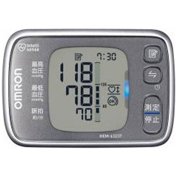 【送料無料】 オムロン OMRON 手首式血圧計 HEM-6323T[HEM6323T]