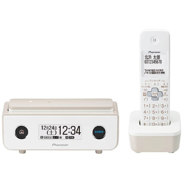 (ホワイト) 【子機1台】 パイオニア 【送料無料】 TF-SA75S デジタルコードレス留守番電話機 (TFSA75SW)