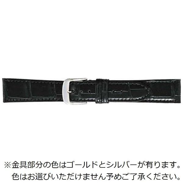 【送料無料】 バンビ 紳士用クロコダイル[シャイニング](ウェルダー) BWA005MS グリーン, 全粒粉パン工房  ポッポのパン:36a74478 --- maff.jp