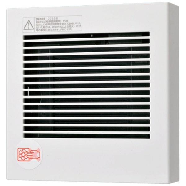 【送料無料】 パナソニック Panasonic パイプファン (φ100mm) FY-08PDE9[FY08PDE9] panasonic, ドレスアップカーパーツ AWESOME:579a1f60 --- room-plaza.jp