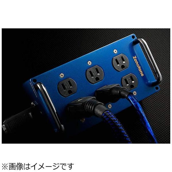 【送料無料】 ZONOTONE 電源タップ ZPS6000