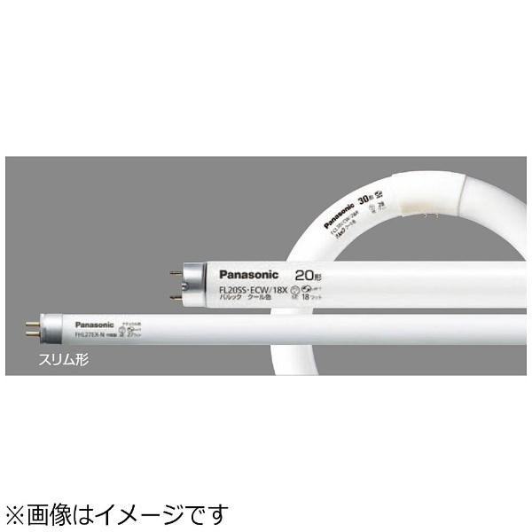 【送料無料】 パナソニック Panasonic 直管形蛍光ランプ 「パルック蛍光灯」(40形・ラピッドスタート形/ナチュラル色/25本入) FLR40S・EX-N/M-X・36/25K[FLR40SEXNMX3625K]