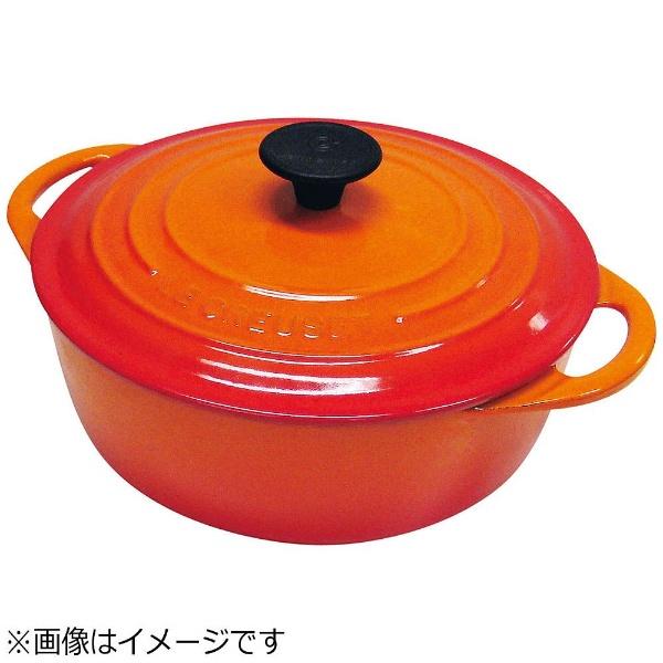 【送料無料】 ルクルーゼ ココット・ビス ロンド 18cm オレンジ 68505