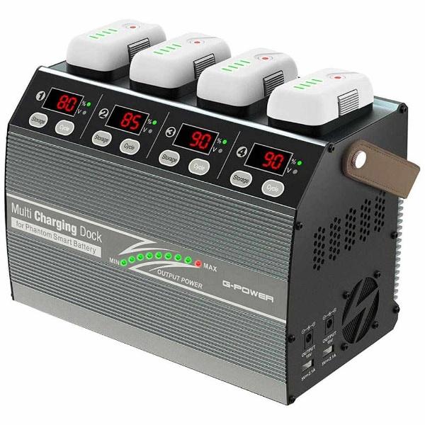 【送料無料】 ジーフォース 【Phantom3、4対応】Multi Charging Dock for Phantom Smart Battery G0241[G0241]