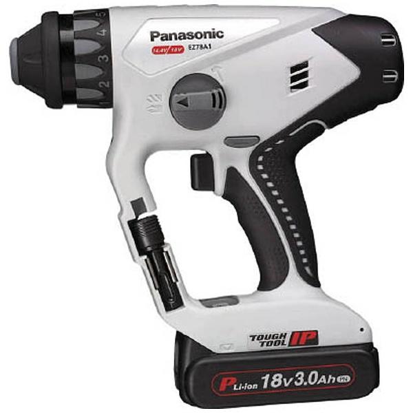 【送料無料】 パナソニック Panasonic Panasonic 充電マルチハンマードリル18V 3.0Ah グレー EZ78A1PN2G-H[EZ78A1PN2GH] panasonic