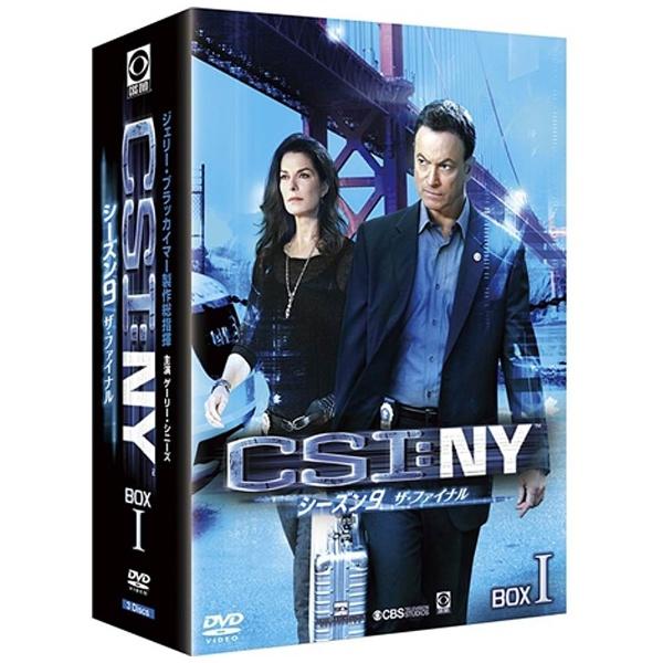 【送料無料】 角川映画 CSI:NY シーズン9 ザ・ファイナル コンプリートDVD BOX-I 【DVD】