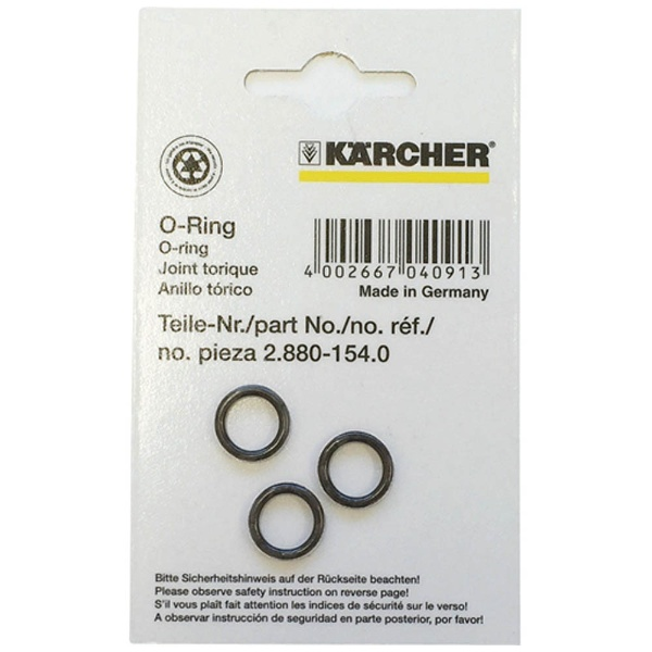 【送料無料】 ケルヒャー KARCHER ケルヒャー O-リングセツト 100個組 28801680《※画像はイメージです。実際の商品とは異なります》