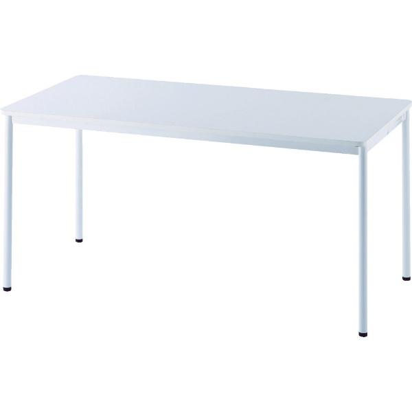 【送料無料】 アールエフヤマカワ アールエフヤマカワ RFシンプルテーブル W1400×D700 ホワイト RFSPT-1470WH