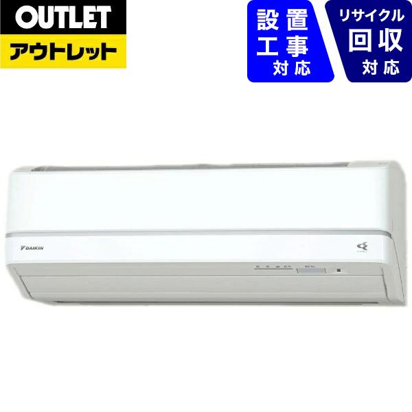 【標準工事費込!】 ダイキン DAIKIN S36UTAXS-W エアコン AXシリーズ ホワイト [おもに12畳用 /100V]【外装不良品(外箱のみ)】S36UTAXS[k-ksale]