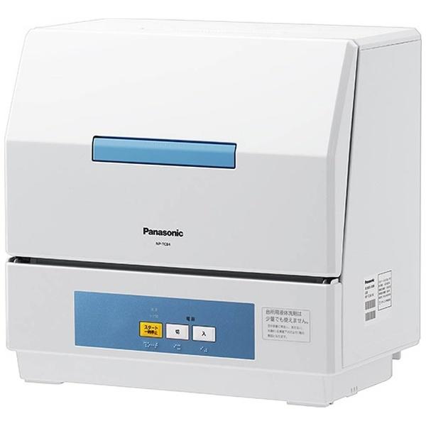 【送料無料】 パナソニック Panasonic NP-TCB4 食器洗い機 プチ食洗 ホワイト [3人用][NPTCB4] panasonic