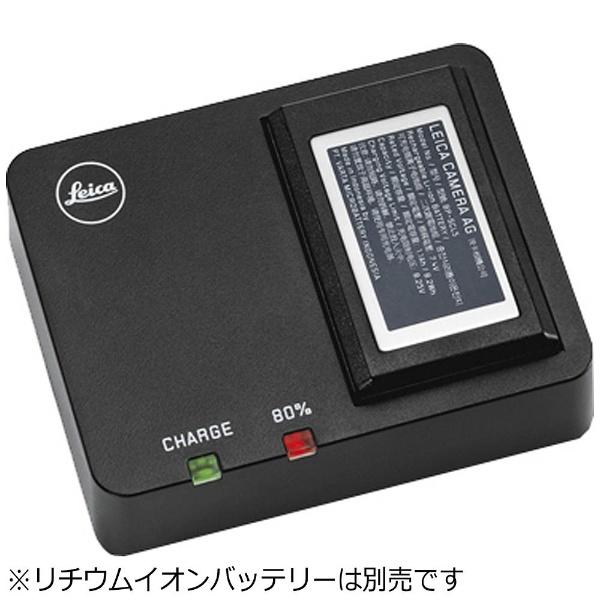 【送料無料】 ライカ ライカM10用 バッテリーチャージャー BC-SCL5 24002[24002]