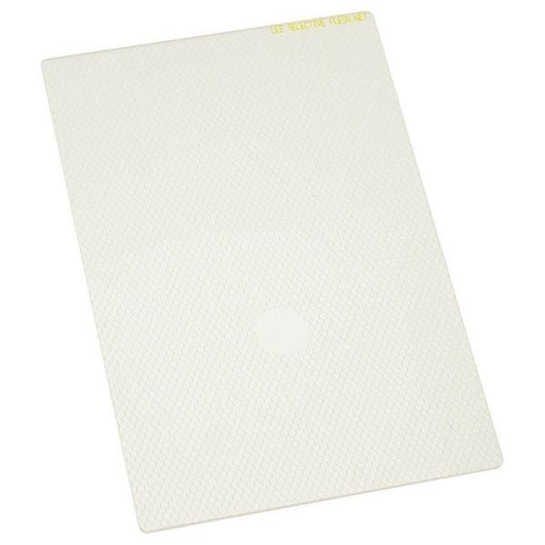 【送料無料】 LEE LEEリーフォトグラフィック樹脂フィルター 100X150mm角 ネット系フレッシュネット