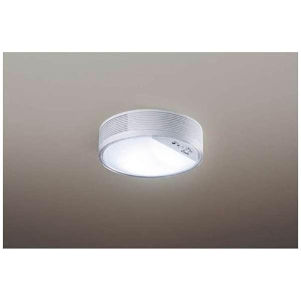 【送料無料】 パナソニック Panasonic LEDシーリングライト HH-SB0097N 昼白色[HHSB0097N]