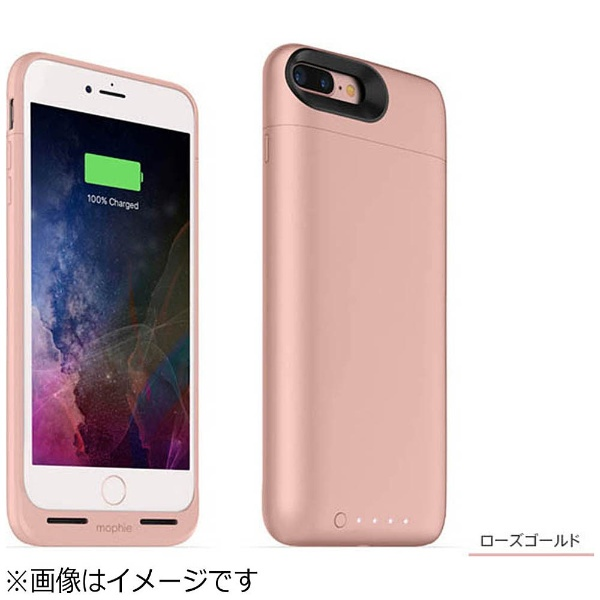 【送料無料】 MOPHIE iPhone 7 Plus用 mophie Juice Pack Air 2420mAh ローズゴールド MFi認証 MOP-PH-000152