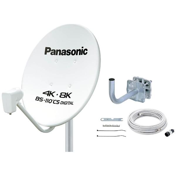 【送料無料】 パナソニック Panasonic 4K・8K衛星放送対応 45型BS・110度CSアンテナ TA-BCS45UK1(取付金具キット同梱)[TABCS45UK1] panasonic