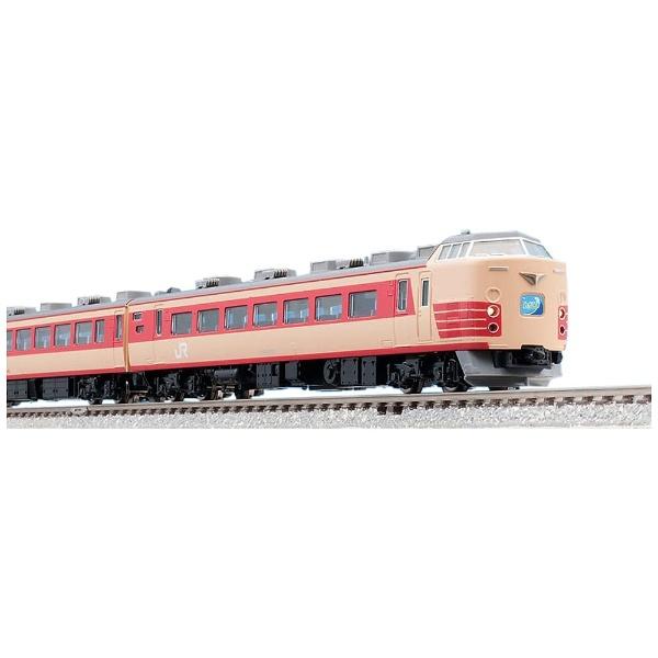 【送料無料】 トミーテック 【Nゲージ】98254 183・189系特急電車(房総特急・グレードアップ車)基本セットB (4両)