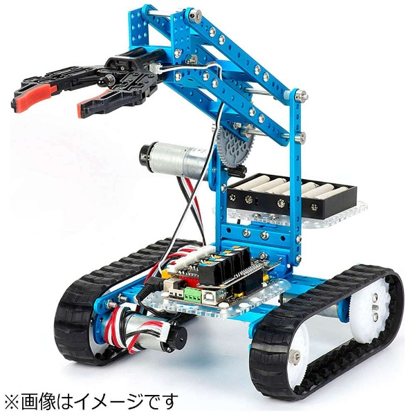 【送料無料】 MAKEBLOCKJAPAN Ultimate Robot Kit V2.0 [99090]〔ロボットキット: iOS/Android対応〕【STEM教育】