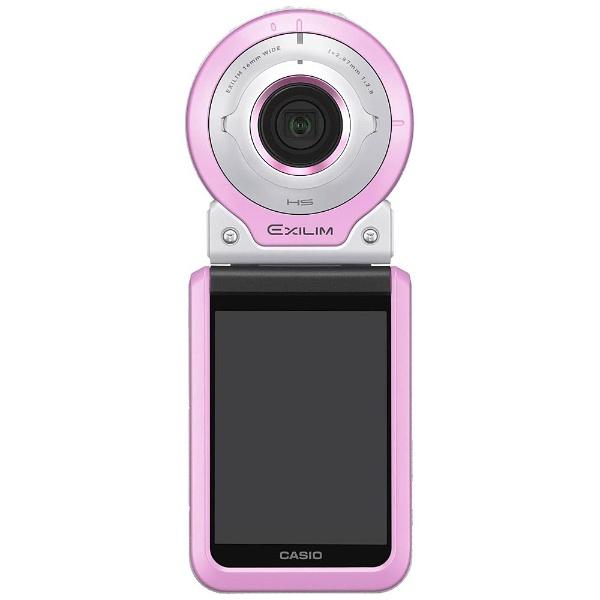 STYLE [防水+防塵+耐衝撃][EXFR100LPK][c-ksale] EX-FR100L EXILIM(エクシリム)LIFE 【送料無料】 コンパクトデジタルカメラ カシオ ピンク