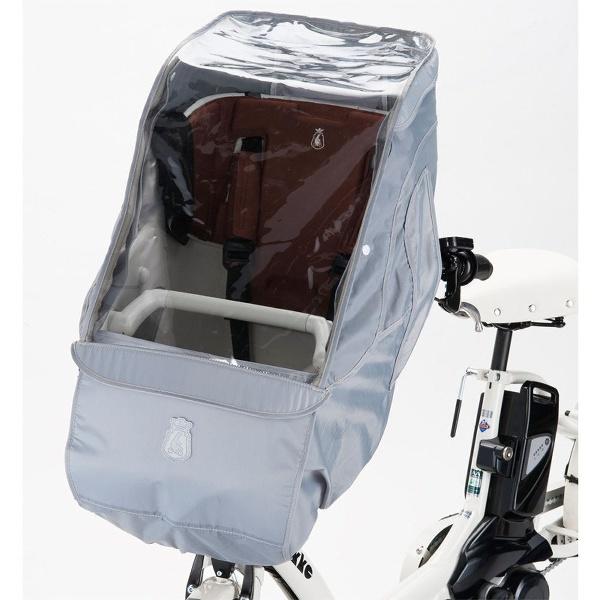 【送料無料】 ブリヂストン bikke POLAR用 フロントチャイルドシートルーム(ブルーグレー) FCC-FCR