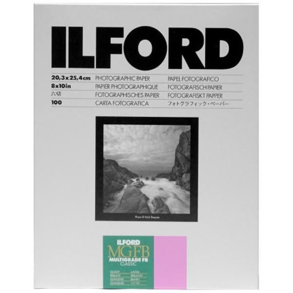 【送料無料】 イルフォード マルチグレードFBクラシック 1K Glossy(光沢) 六切(8×10インチ) 100枚入 MGFB 1K 8X10 100