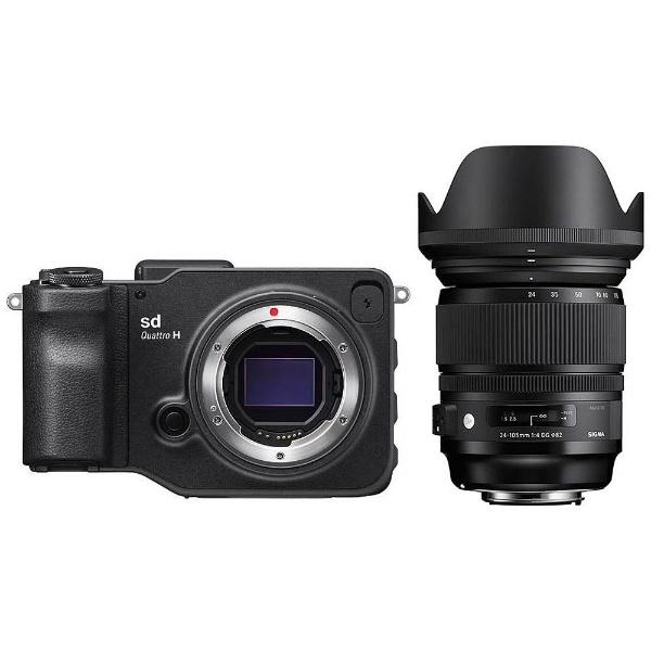 【送料無料】 シグマ sd Quattro H【24-105mm F4 DG OS HSM Art レンズキット/ミラーレス一眼カメラ】[SDQUATTROH24105MMキット]