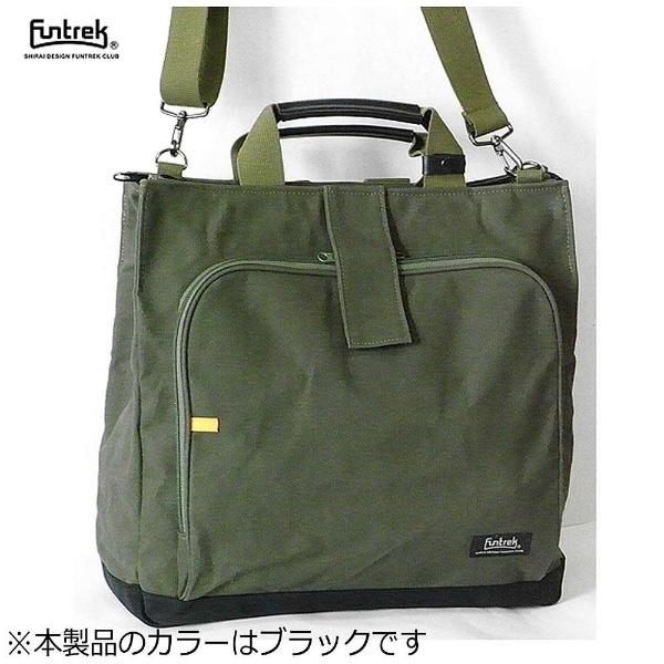【送料無料】 シライデザイン Funtrekシリーズ 710 アーティストトート (ブラック)