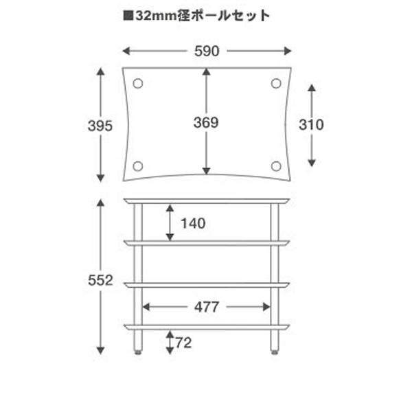 【送料無料】 QUADRASPIRE オーディオラック Q4シリーズ 32mm径 Q432S-CH[Q432SCH] 【メーカー直送・代金引換不可・時間指定・返品不可】