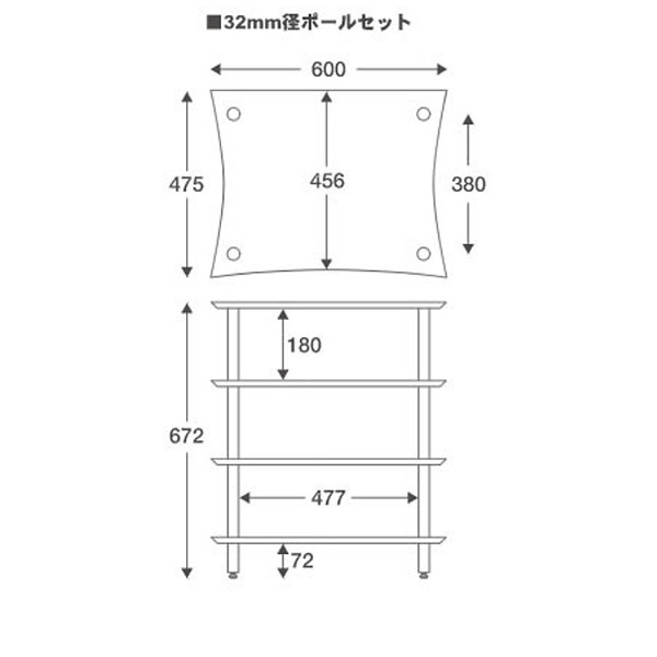 【送料無料】 QUADRASPIRE オーディオラック Q4Dシリーズ 32mm径 Q4D32B-CH[Q4D32BCH] 【メーカー直送・代金引換不可・時間指定・返品不可】
