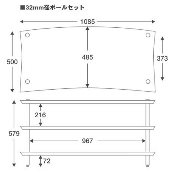 【送料無料】 QUADRASPIRE オーディオラック (32mm径ブラックポールセット・スリガラス) QAVM32S/BG[QAVM32SBG] 【メーカー直送・代金引換不可・時間指定・返品不可】