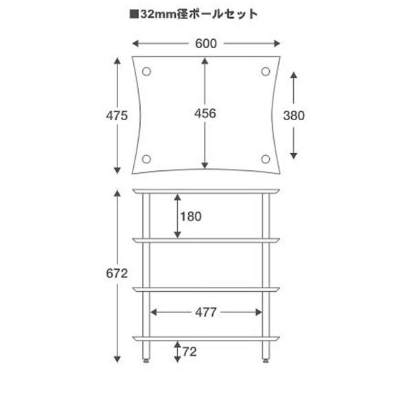 【送料無料】 QUADRASPIRE オーディオラック Q4Dシリーズ 32mm径 Q4D32S-GL[Q4D32SGL] 【メーカー直送・代金引換不可・時間指定・返品不可】
