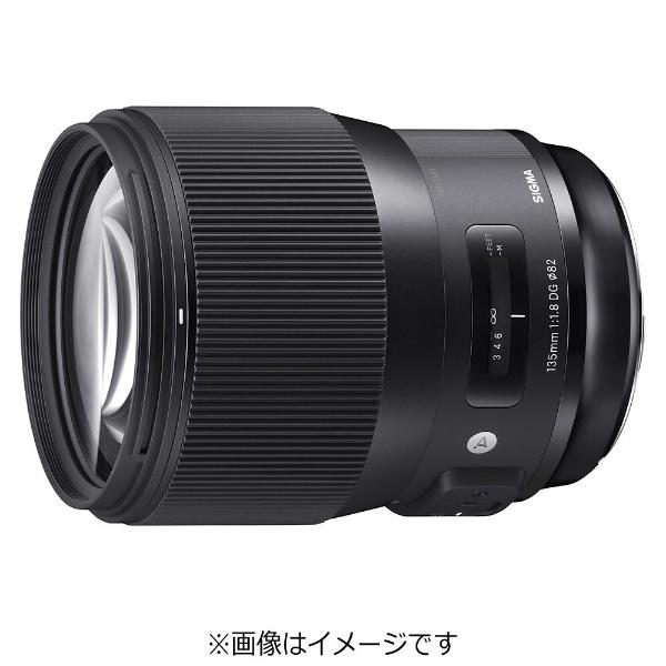 【送料無料】 シグマ カメラレンズ 135mm F1.8 DG HSM Art 【シグママウント】