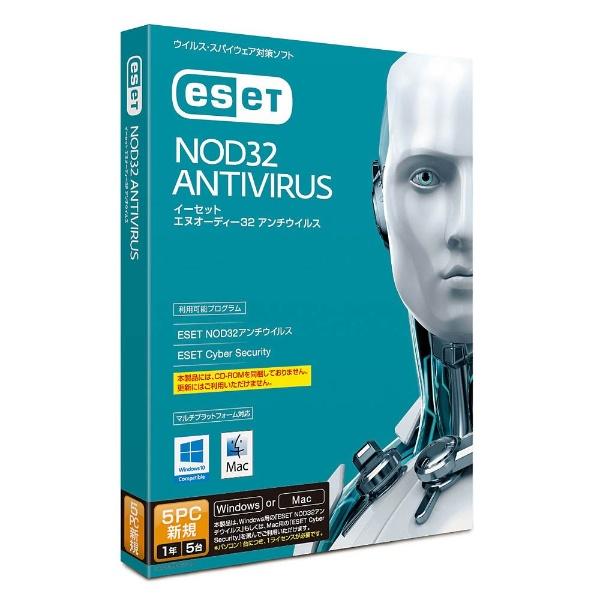【送料無料】 キヤノンシステムソリューション 〔Win/Mac版〕 ESET NOD32アンチウイルス Windows/Mac対応 5PC