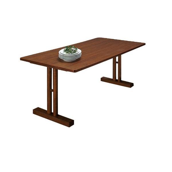 【送料無料】 東谷 ルッカ ダイニングテーブル CL-63TBR(W150×D75×H60cm)
