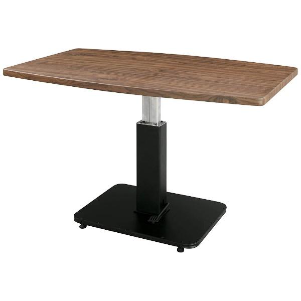 【送料無料】 東谷 ジオ リフトテーブル MIP-52BR(W120×D75×H52-70cm)