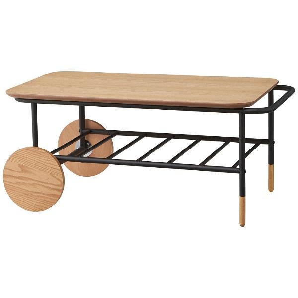 【送料無料】 東谷 オセロ センターテーブル END-111(W92×D45×H40cm)