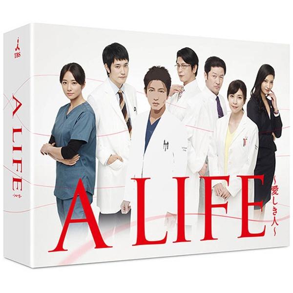 【送料無料】 TCエンタテインメント A LIFE~愛しき人~ DVD-BOX 【DVD】