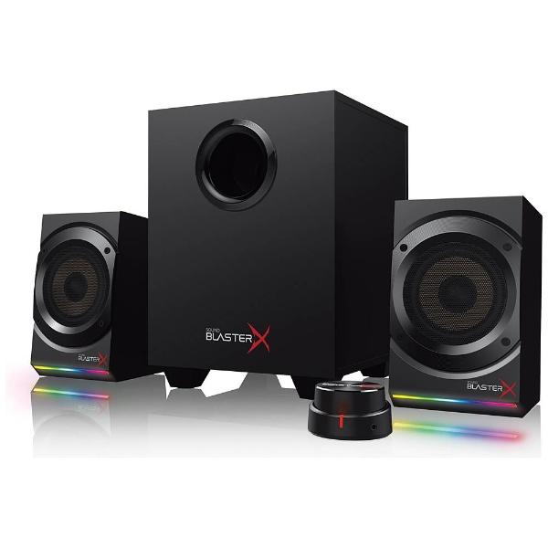 【送料無料】 クリエイティブメディア 2.1チャンネル ゲーミングスピーカー Sound Blaster X Kratos S5 SBX-KTS-S5