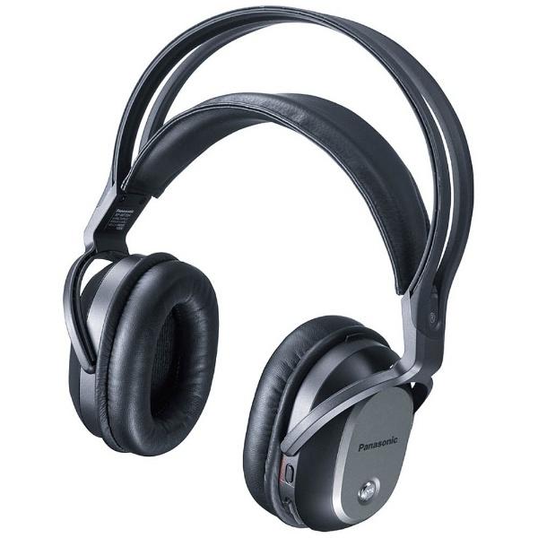 【送料無料】 パナソニック Panasonic ワイヤレスサラウンドヘッドホン増設子機 RPWF70HK[RPWF70HK] panasonic