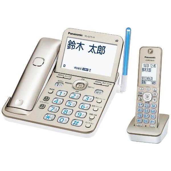 【送料無料】 パナソニック Panasonic VE-GZ71DL 電話機 RU・RU・RU(ル・ル・ル) シャンパンゴールド [子機1台 /コードレス][VEGZ71DLN] panasonic