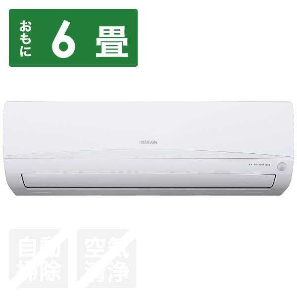 【標準工事費込!】 アイリスオーヤマ IRIS OHYAMA IRW-2217C-W エアコン Wi-Fi・人感搭載シリーズ [おもに6畳用 /100V]