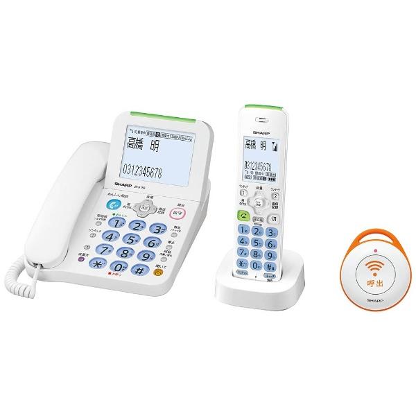 【送料無料】 シャープ SHARP 【子機1台】デジタルコードレス電話機 JD-AT82CE(ホワイト系)