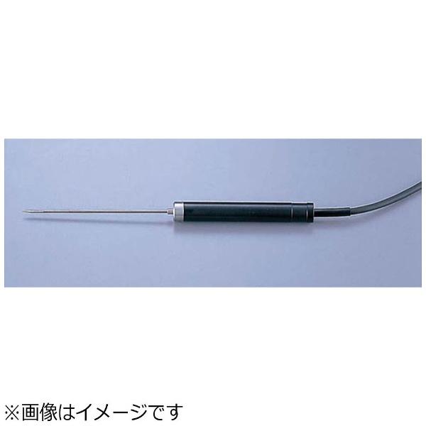【送料無料】 熱研 ハイパーサーモ SN-350-2用センサー(食品用) <BOVD501>