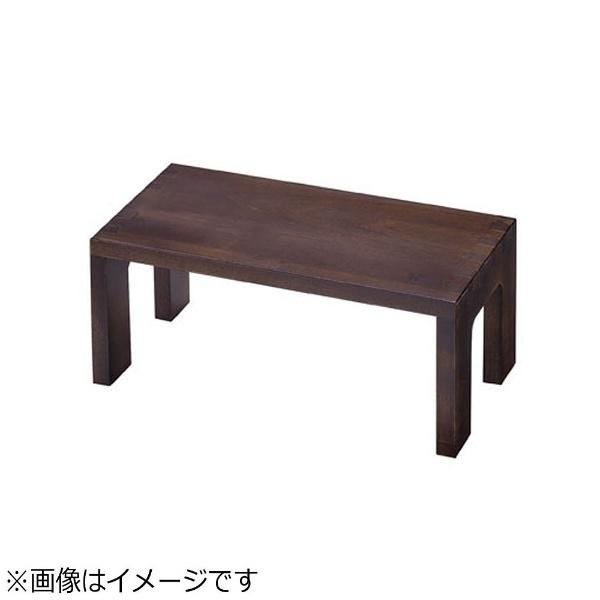 【送料無料】 テスク 木製デコール(長角型) 小 OR-302 <NDK2102>