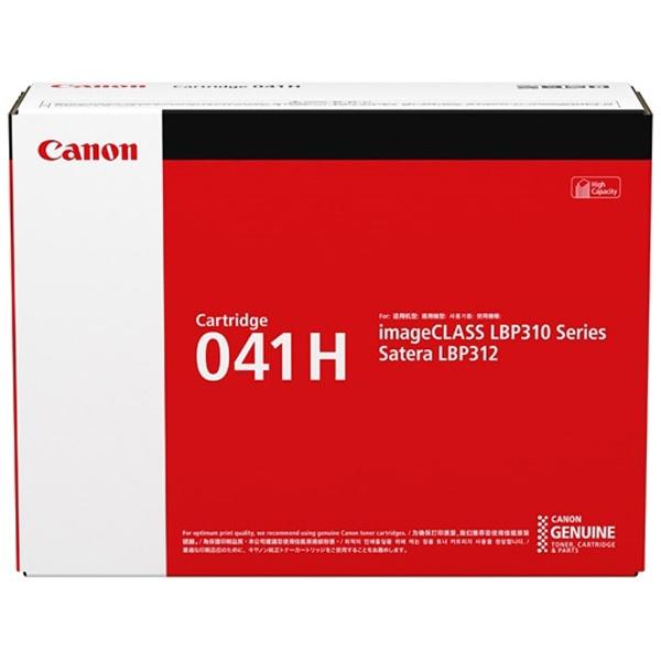 【送料無料】 キヤノン CANON 【純正】トナーカートリッジ041H 大容量 CRG-041H