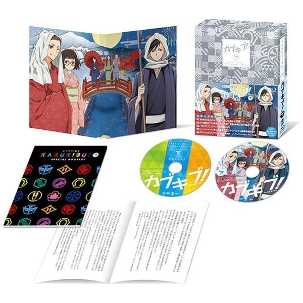 【送料無料】 角川映画 カブキブ! Blu-ray BOX 下巻 【ブルーレイ ソフト】