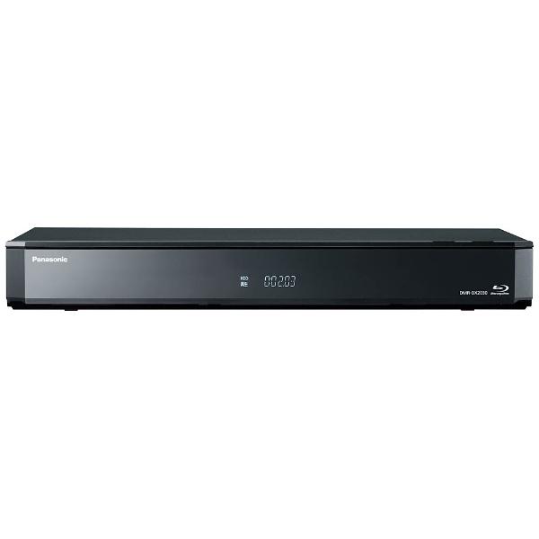 【送料無料】 パナソニック Panasonic DMR-BX2030 ブルーレイレコーダー DIGA(ディーガ) [2TB /3番組同時録画][DMRBX2030] panasonic